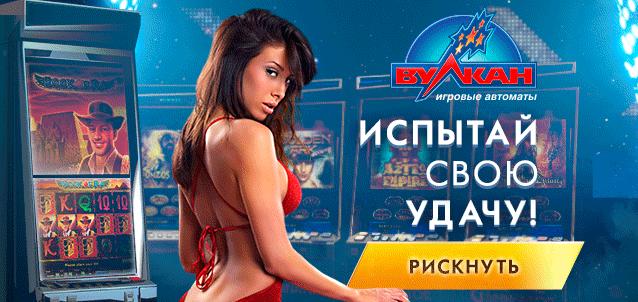 Программа для рулетки казино