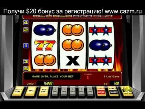игровые автоматы играть бесплатно паровозик