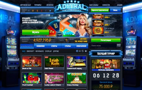 Игровые автоматы играть онлайн бесплатно piaytech