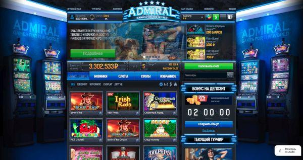 Форум где скачать бесплатно эмуляторы игровых автоматов