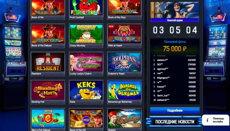 Автоматы для казино бу