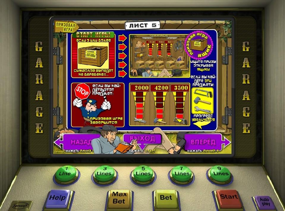 Игровые аппараты в челябинске игровые автоматы - резидент