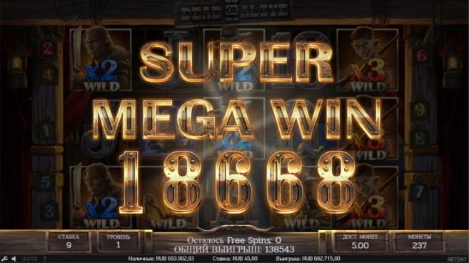 Вулкан казино игровой автомат принцесса индии комментарии об онлайн казино