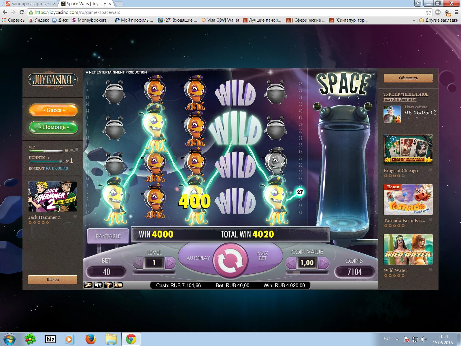 Скачать эмуляторы казино игровых автоматов magik money i казино где играют