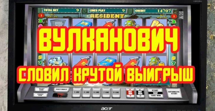 Бесплатные игровые автоматы свинья скачать покер онлайн для android