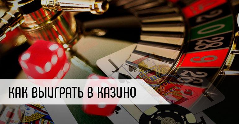 Скачать бесплатно советские игровые автоматы 2008rus pc