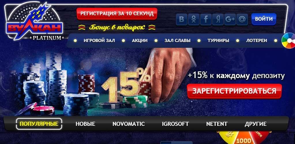 Игровые автоматы pro100azart играть в карты дурак на раздевания онлайн играть