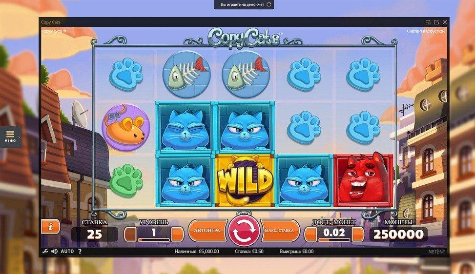 Игровые автоматы игроать онлайн бесплатно