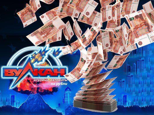 Лицензионное казино Azartplay (Aplay) предлагает новым игрокам отличные бонусы на депозиты и большое количество слотов.Играйте на деньги и выигрывайте.