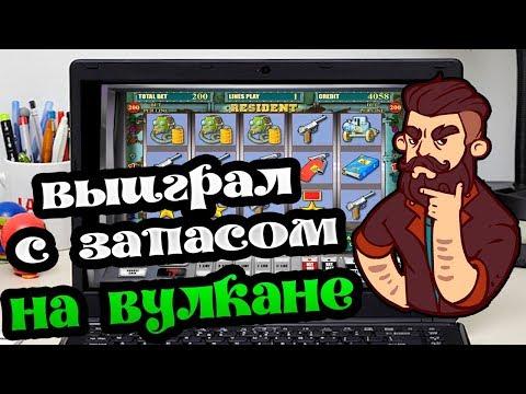 Азарт плей игровые автоматы онлайн