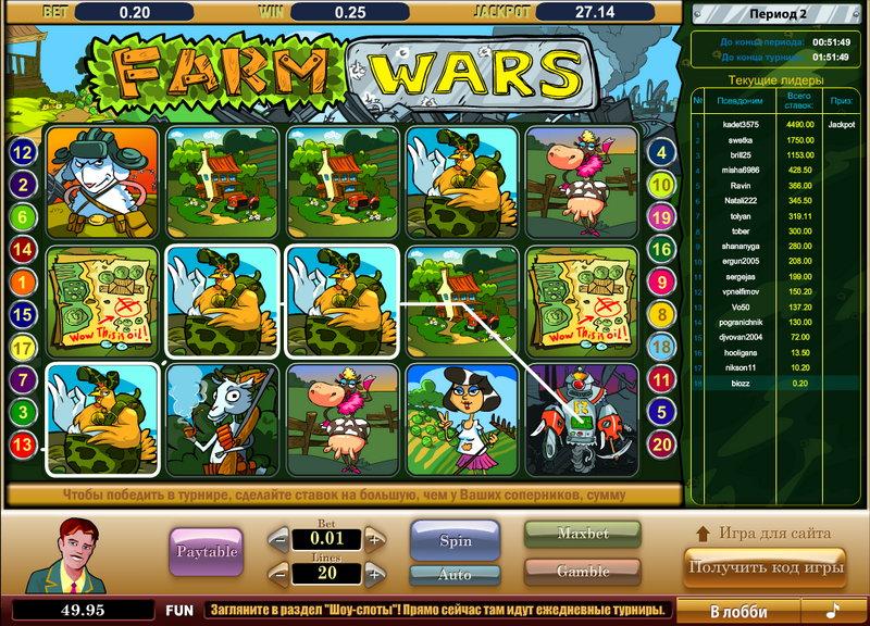 Играть бесплатно онлайн игровые автоматы bananas