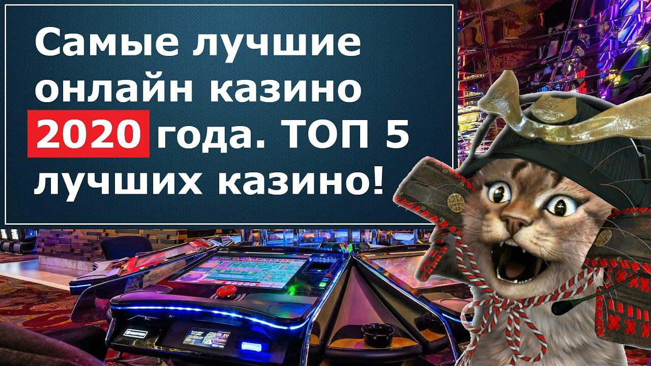 Как из контакта убрать казино онлайн кзино рояль игровые автоматы