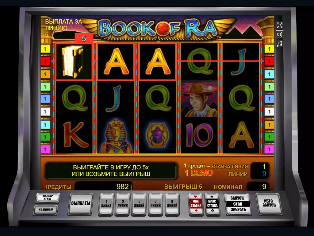 Игровые автоматы двойки игровые салоны казино
