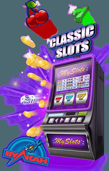 игровые автоматы без sms