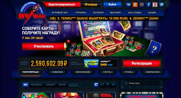 Алькатраз автоматы игровые бесплатно играть прямо сейчас