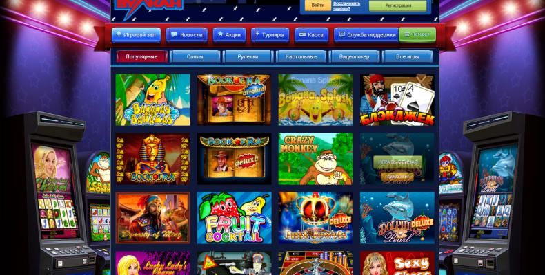 Клуб игровых автоматов игра пираты игровые автоматы бесплатно