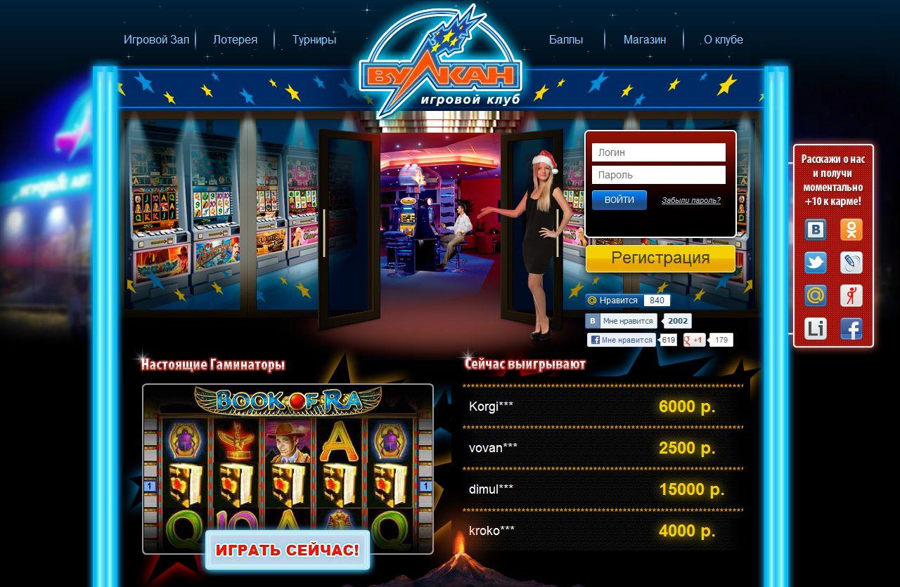 Игровые автоматы добкин азартные игровые автоматы admiral x com