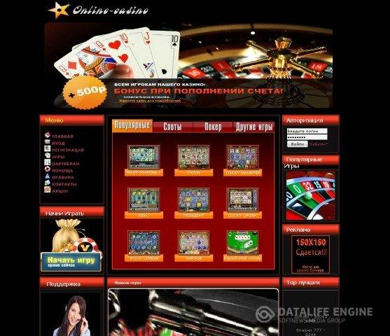 Скрипт казино онлайн скачать онлайн казино вулкан это законно
