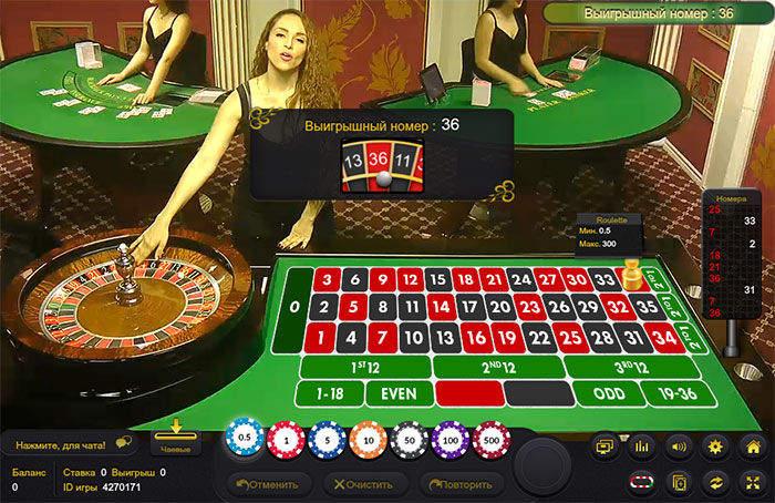 Казино халк играть онлайн казино без ограничения на ставки