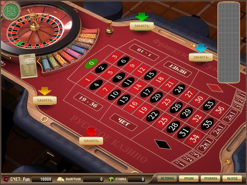 Схемы выигрыша на рулетке в реальном казино смотреть онлайн сибирская рулетка дискавери