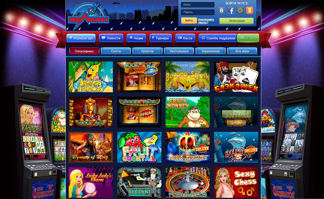 Игры для мальчиков бесплатно казино игровые автоматы где вулкан открыл казино