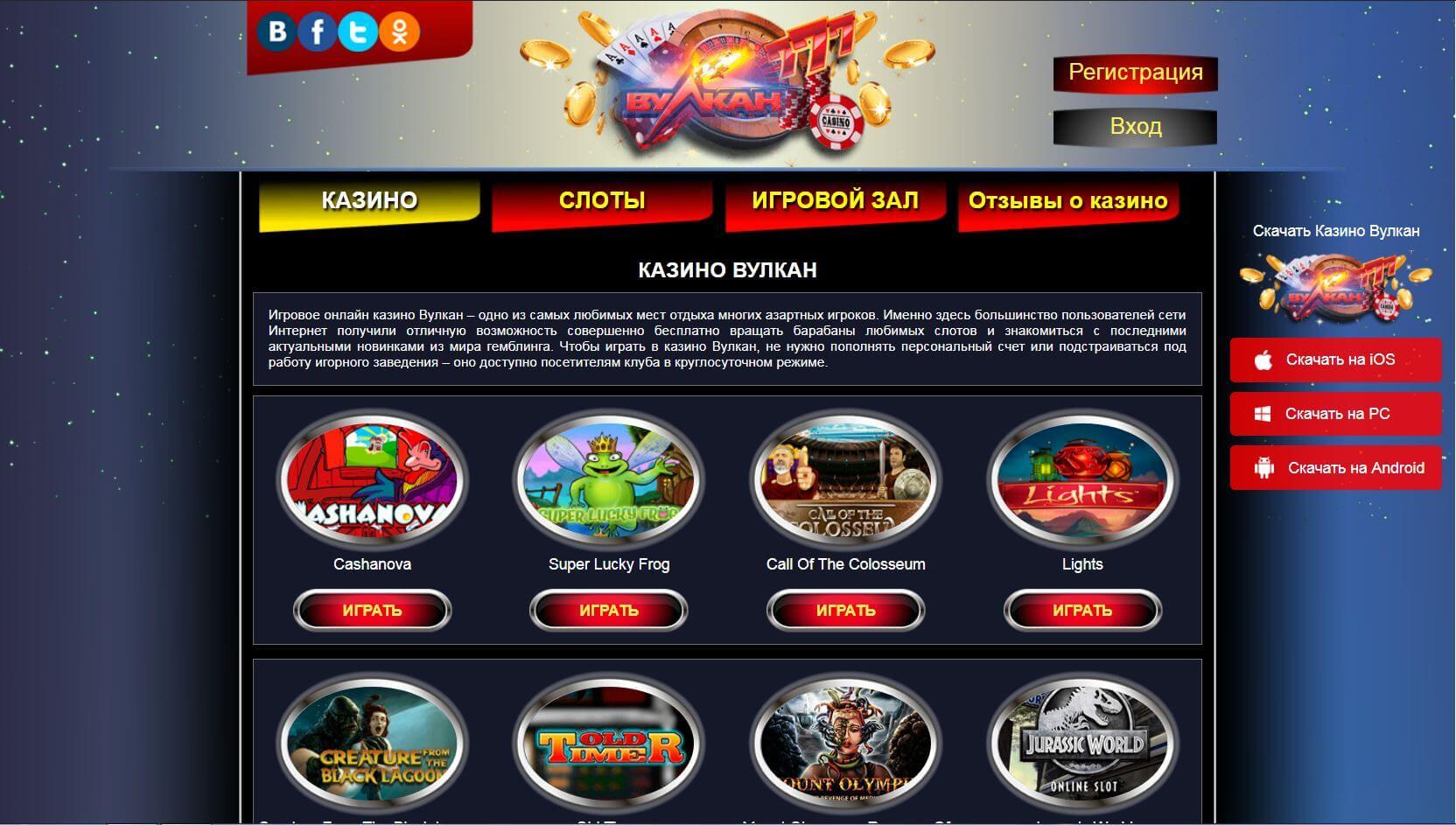 Игровые автоматы жуки бесплатно онлайн