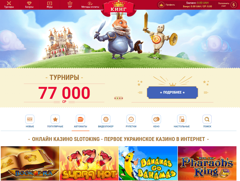 Скачать игровые автоматы слоты клубнички играть онлайн игровые автоматы казино игрософт