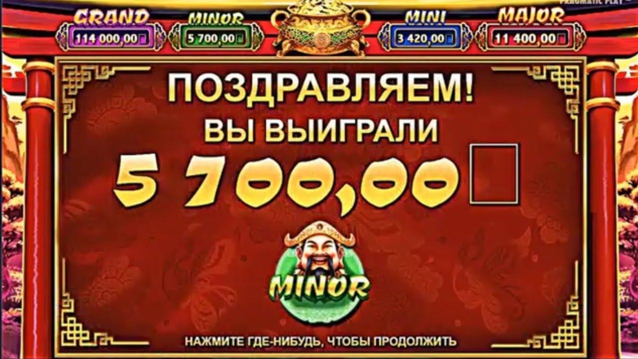 Бесплатно скачать программу на игровые автоматы золото игровой автомат